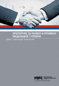 Preporuke za razvoj i primenu medijacije u Srbiji