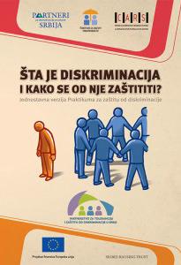 Šta je diskriminacija i kako je prepoznati – jednostavna verzija Praktikuma za zaštitu od diskriminacije