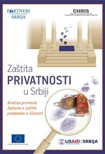 Zaštita privatnosti u Srbiji – Analiza primene Zakona o zaštiti podataka o ličnosti